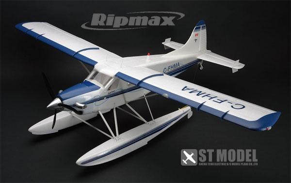 Ripmax ST Model Turbo Beaver ARTF